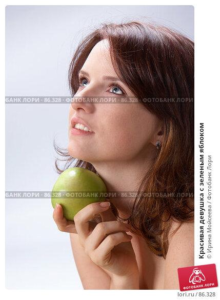 Купить «Красивая девушка c зеленым яблоком», фото № 86328, снято 20 сентября 2007 г. (c) Ирина Мойсеева / Фотобанк Лори