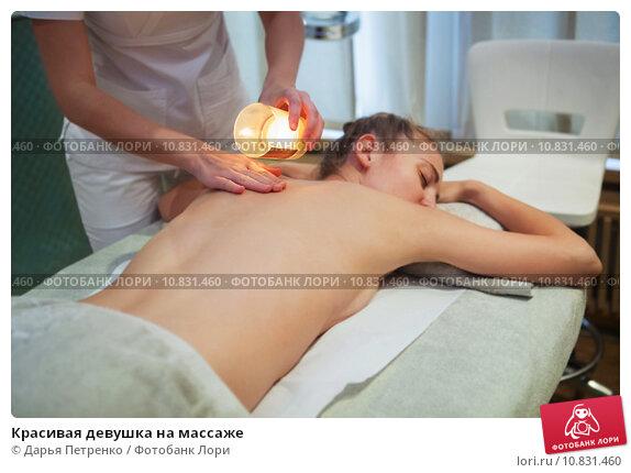 Фото чешский массаж вконтакте