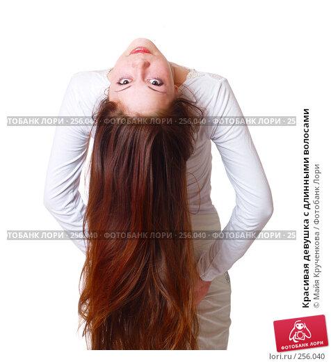 Красивая девушка с длинными волосами, фото № 256040, снято 16 апреля 2008 г. (c) Майя Крученкова / Фотобанк Лори