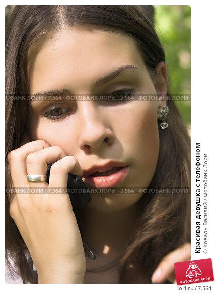 Купить «Красивая девушка с телефоном», фото № 7564, снято 12 декабря 2017 г. (c) Коваль Василий / Фотобанк Лори