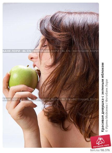 Красивая девушка с зеленым яблоком, фото № 86376, снято 20 сентября 2007 г. (c) Ирина Мойсеева / Фотобанк Лори