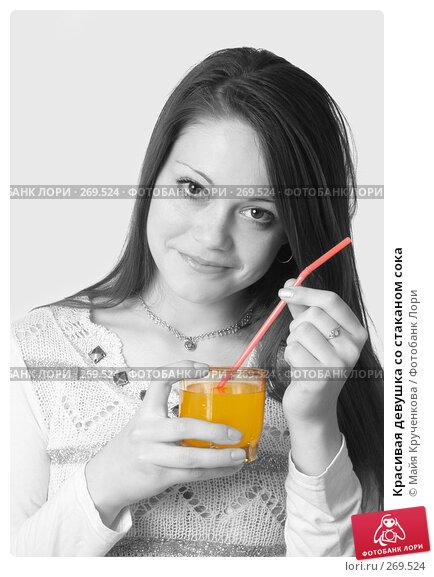 Красивая девушка со стаканом сока, фото № 269524, снято 16 апреля 2008 г. (c) Майя Крученкова / Фотобанк Лори