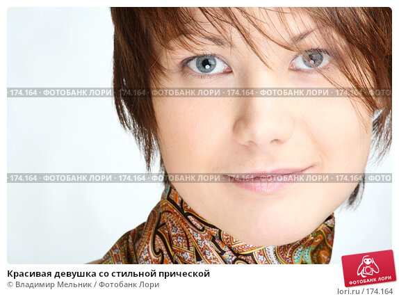 Купить «Красивая девушка со стильной прической», фото № 174164, снято 11 января 2008 г. (c) Владимир Мельник / Фотобанк Лори