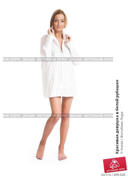 Красивая девушка в белой рубашке, фото № 269620, снято 13 марта 2008 г. (c) hunta / Фотобанк Лори