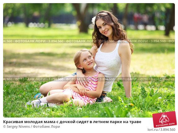 фото красивых молодых голых мам