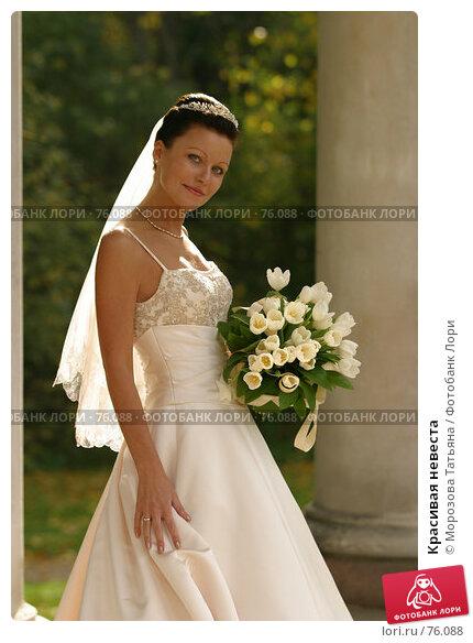 Красивая невеста, фото № 76088, снято 30 сентября 2006 г. (c) Морозова Татьяна / Фотобанк Лори
