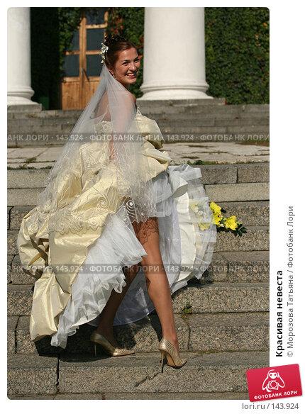 Красивая невеста, фото № 143924, снято 22 сентября 2007 г. (c) Морозова Татьяна / Фотобанк Лори