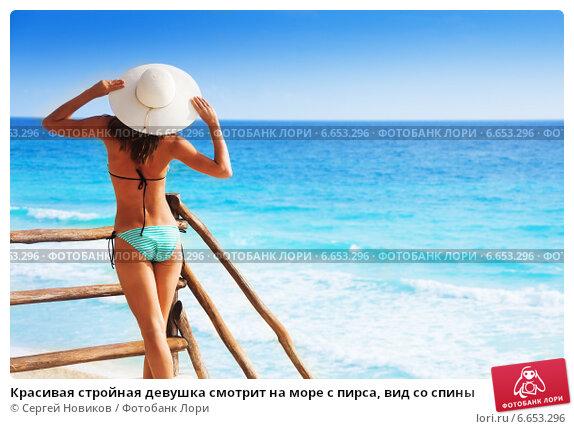 девушки фото красивые со спины