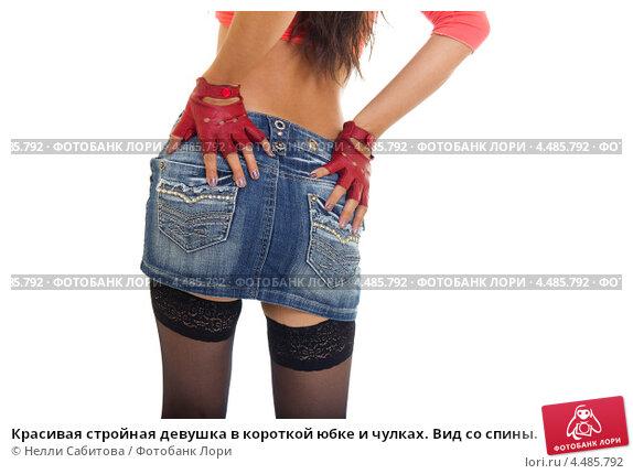 Стройная девочка секс 14 фотография