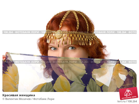 Красивая женщина, фото № 108264, снято 1 апреля 2007 г. (c) Валентин Мосичев / Фотобанк Лори