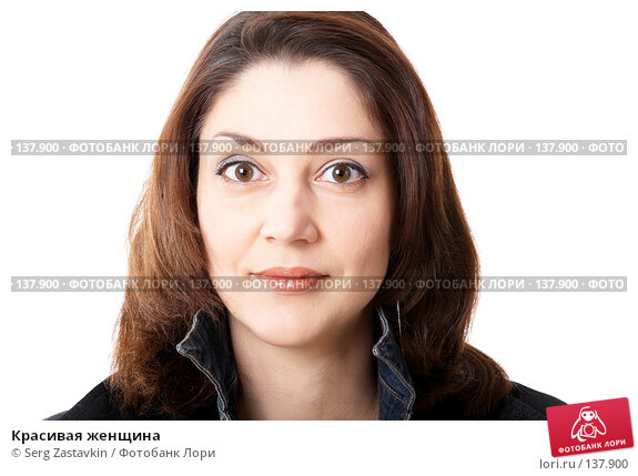 Красивая женщина, фото № 137900, снято 19 апреля 2007 г. (c) Serg Zastavkin / Фотобанк Лори
