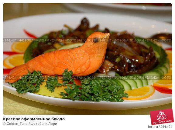 Красиво оформленное блюдо, фото № 244424, снято 25 декабря 2007 г. (c) Golden_Tulip / Фотобанк Лори