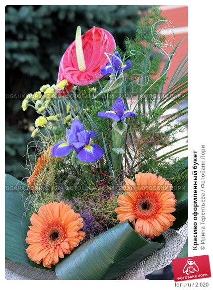 Красиво оформленный букет, эксклюзивное фото № 2020, снято 20 августа 2005 г. (c) Ирина Терентьева / Фотобанк Лори