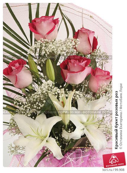 Красивый букет розовых роз, фото № 99908, снято 12 октября 2007 г. (c) Останина Екатерина / Фотобанк Лори