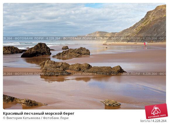 Красивый песчаный морской берег, фото № 4228264, снято 26 сентября 2012 г. (c) Виктория Катьянова / Фотобанк Лори