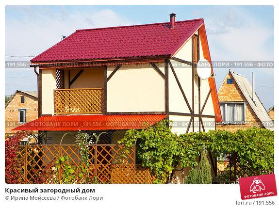Красивый загородный дом, фото № 191556, снято 26 сентября 2007 г. (c) Ирина Мойсеева / Фотобанк Лори