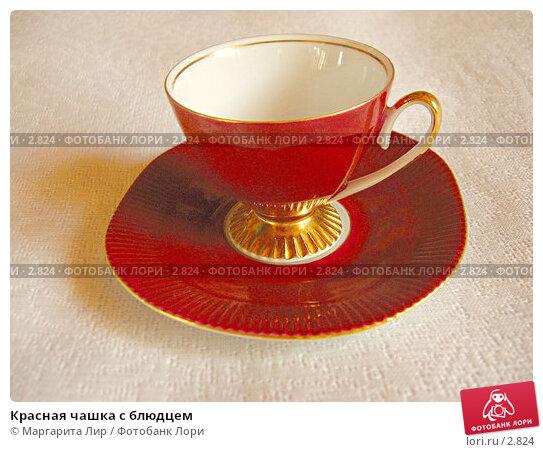Красная чашка с блюдцем, фото № 2824, снято 1 мая 2006 г. (c) Маргарита Лир / Фотобанк Лори