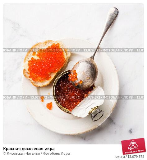 Купить «Красная лососевая икра», фото № 13079572, снято 13 ноября 2015 г. (c) Лисовская Наталья / Фотобанк Лори