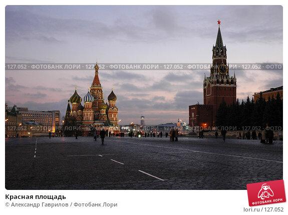 Красная площадь, фото № 127052, снято 2 декабря 2005 г. (c) Александр Гаврилов / Фотобанк Лори