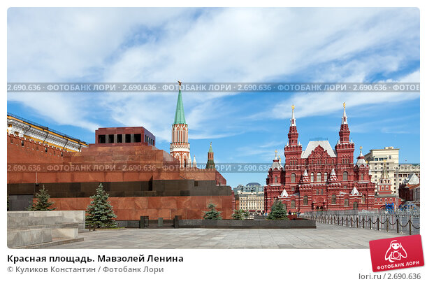 Купить «Красная площадь. Мавзолей Ленина», фото № 2690636, снято 18 июня 2009 г. (c) Куликов Константин / Фотобанк Лори