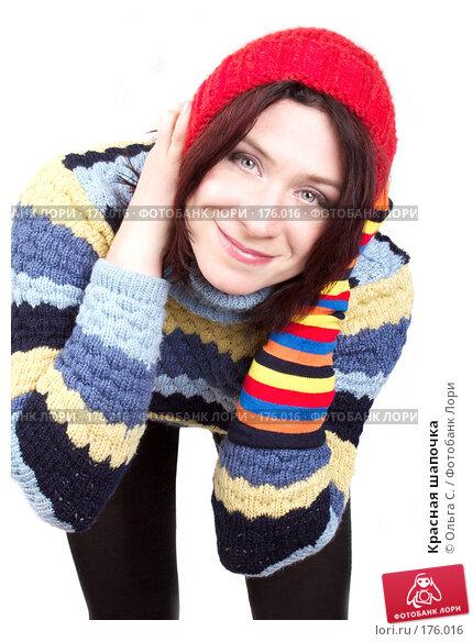Купить «Красная шапочка», фото № 176016, снято 28 октября 2007 г. (c) Ольга С. / Фотобанк Лори