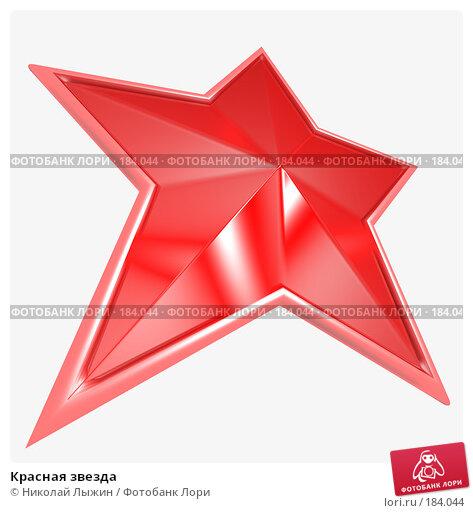 Красная звезда, фото № 184044, снято 19 января 2017 г. (c) Николай Лыжин / Фотобанк Лори
