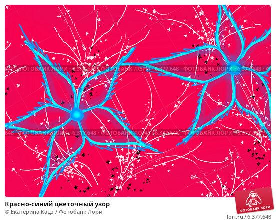 Красно-синий цветочный узор. Стоковая иллюстрация, иллюстратор Екатерина Кацэ / Фотобанк Лори