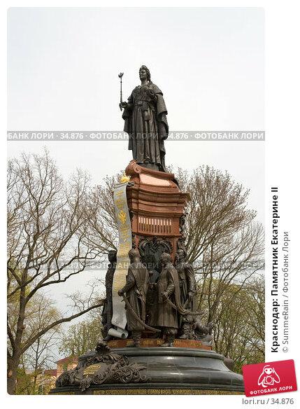 Краснодар: Памятник Екатерине II, эксклюзивное фото № 34876, снято 23 февраля 2017 г. (c) SummeRain / Фотобанк Лори
