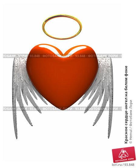 Красное сердце-ангел на белом фоне, иллюстрация № 93848 (c) Hemul / Фотобанк Лори