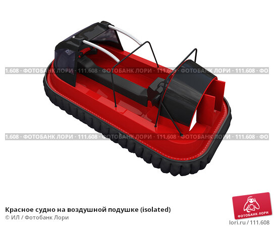 Красное судно на воздушной подушке (isolated), иллюстрация № 111608 (c) ИЛ / Фотобанк Лори