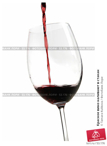 Красное вино наливают в стакан, фото № 53176, снято 17 июня 2007 г. (c) Tamara Kulikova / Фотобанк Лори