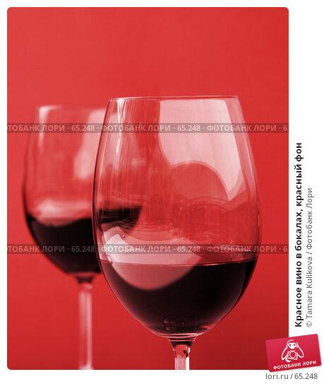 Красное вино в бокалах, красный фон, фото № 65248, снято 25 июля 2007 г. (c) Tamara Kulikova / Фотобанк Лори