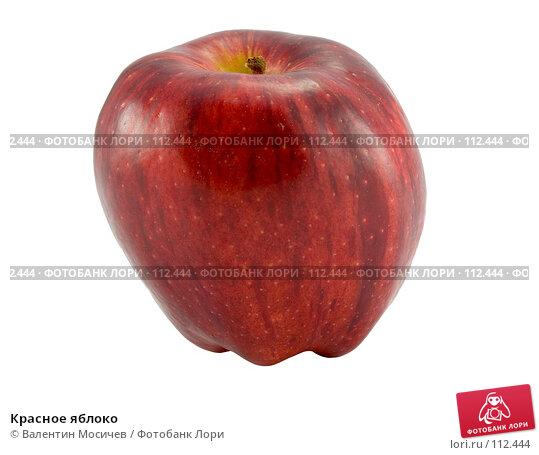 Красное яблоко, фото № 112444, снято 2 февраля 2007 г. (c) Валентин Мосичев / Фотобанк Лори