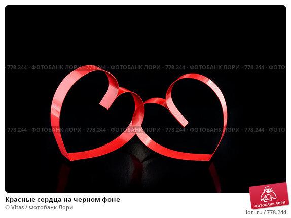 Красные сердца на черном фоне. Стоковое фото, фотограф Vitas / Фотобанк Лори