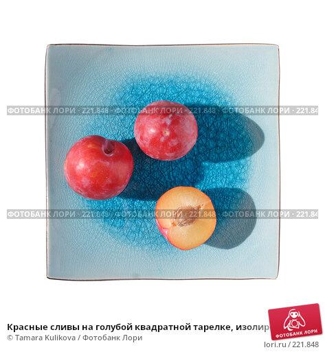 Красные сливы на голубой квадратной тарелке, изолированное изображение, фото № 221848, снято 11 марта 2008 г. (c) Tamara Kulikova / Фотобанк Лори
