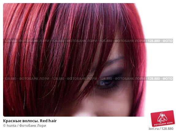 Красные волосы. Red hair, фото № 128880, снято 7 июля 2007 г. (c) hunta / Фотобанк Лори