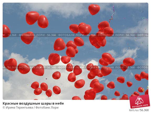 Красные воздушные шары в небе, эксклюзивное фото № 56368, снято 8 июня 2007 г. (c) Ирина Терентьева / Фотобанк Лори