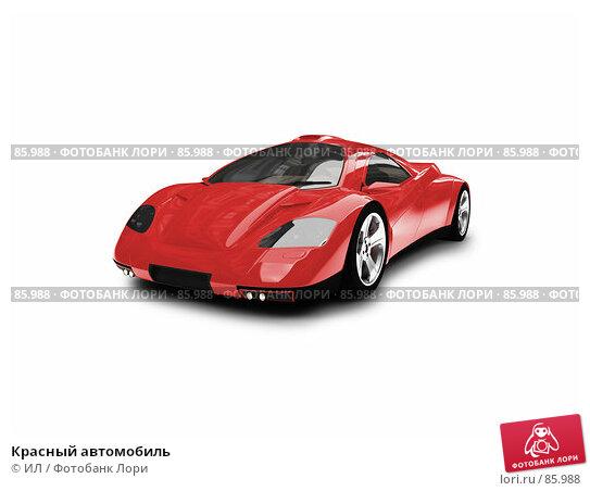Красный автомобиль, иллюстрация № 85988 (c) ИЛ / Фотобанк Лори