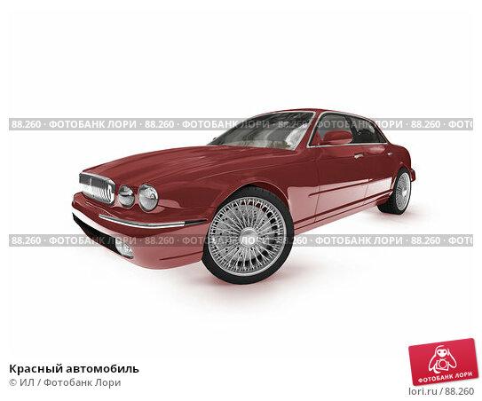 Красный автомобиль, иллюстрация № 88260 (c) ИЛ / Фотобанк Лори
