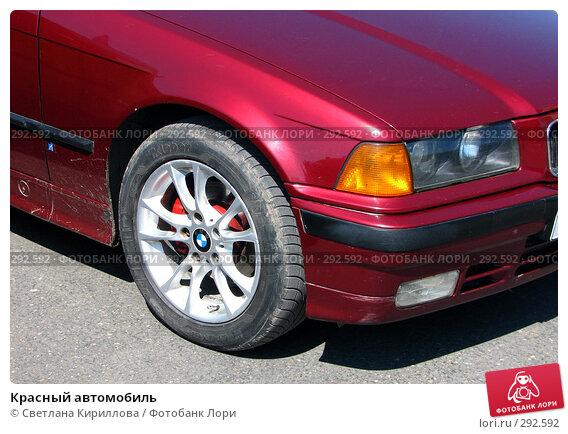 Красный автомобиль, фото № 292592, снято 18 мая 2008 г. (c) Светлана Кириллова / Фотобанк Лори