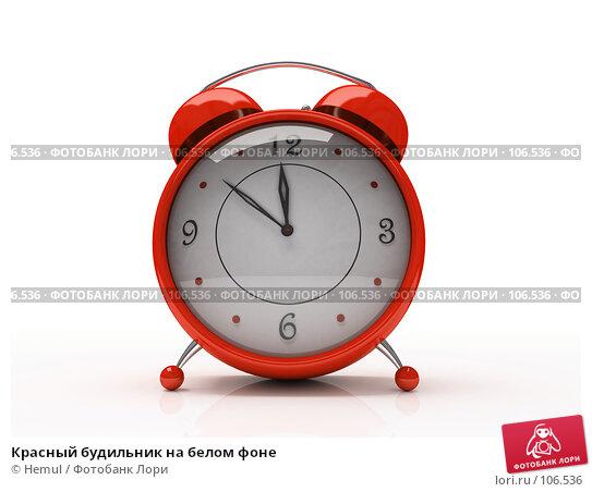 Красный будильник на белом фоне, иллюстрация № 106536 (c) Hemul / Фотобанк Лори