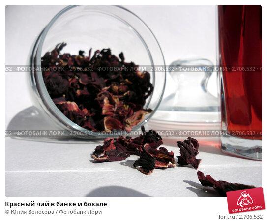 Красный чай в банке и бокале. Стоковое фото, фотограф Юлия Волосова / Фотобанк Лори