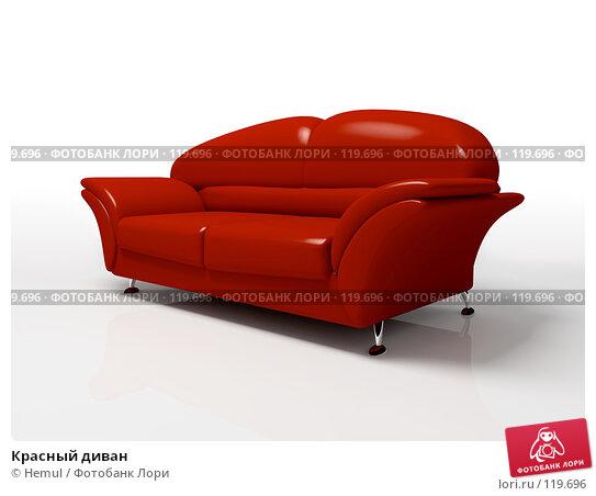 Красный диван, иллюстрация № 119696 (c) Hemul / Фотобанк Лори