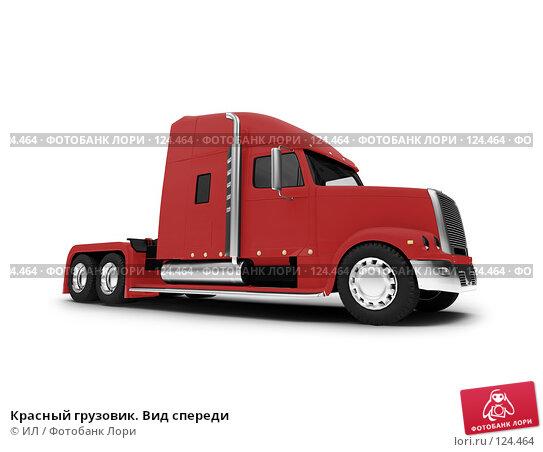 Красный грузовик. Вид спереди, иллюстрация № 124464 (c) ИЛ / Фотобанк Лори