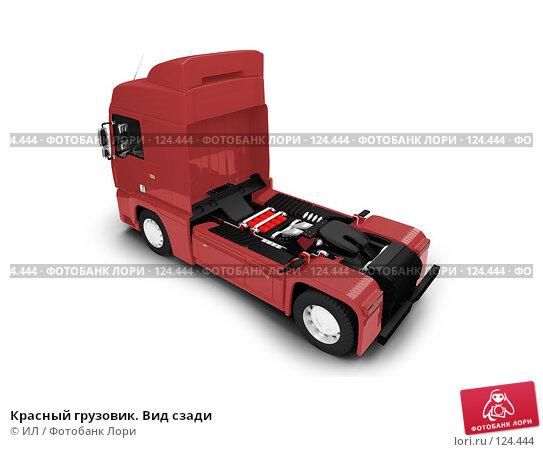 Красный грузовик. Вид сзади, иллюстрация № 124444 (c) ИЛ / Фотобанк Лори