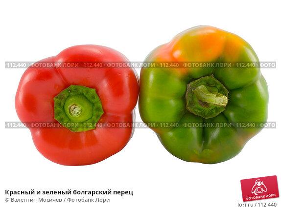Красный и зеленый болгарский перец, фото № 112440, снято 2 февраля 2007 г. (c) Валентин Мосичев / Фотобанк Лори