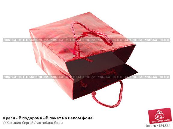 Красный подарочный пакет на белом фоне, фото № 184564, снято 16 декабря 2007 г. (c) Катыкин Сергей / Фотобанк Лори