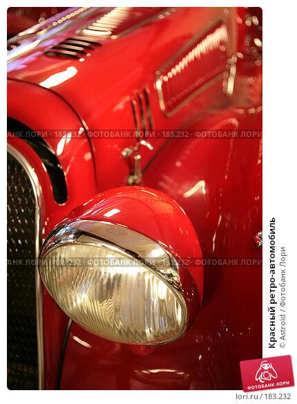 Красный ретро-автомобиль, фото № 183232, снято 16 января 2008 г. (c) Astroid / Фотобанк Лори