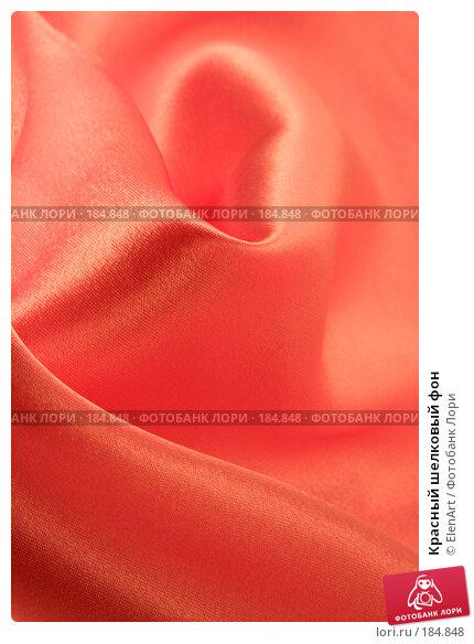 Купить «Красный шелковый фон», фото № 184848, снято 23 апреля 2018 г. (c) ElenArt / Фотобанк Лори