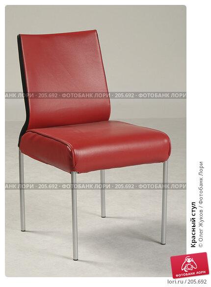 Красный стул, фото № 205692, снято 4 марта 2004 г. (c) Олег Жуков / Фотобанк Лори